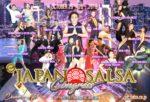 Japan Salsa Congress 2018 Flyer 01