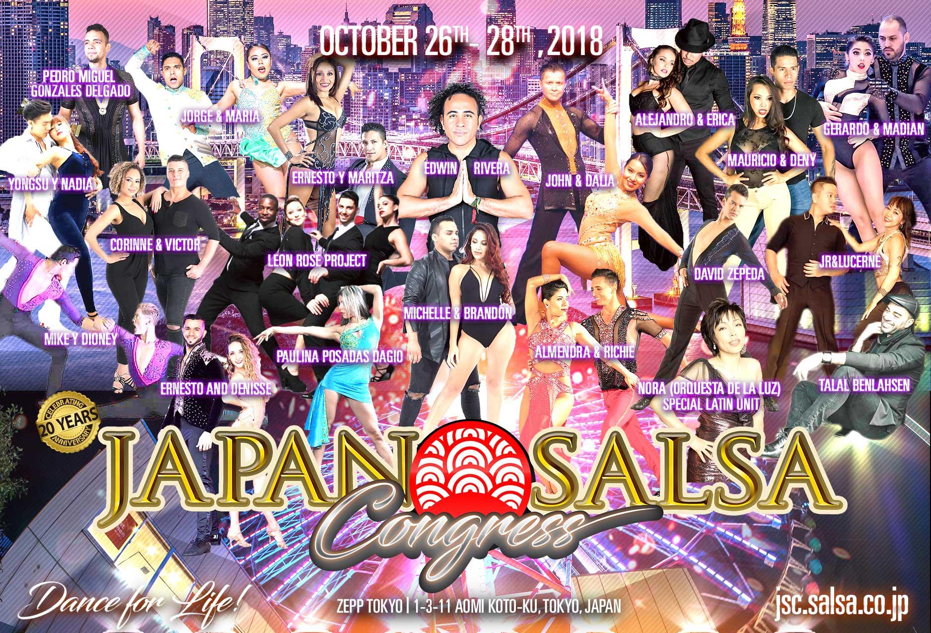 Japan Salsa Congress 2018 出演規約発表 フルパスor1dayが選べる!お得な早割制度あり!!