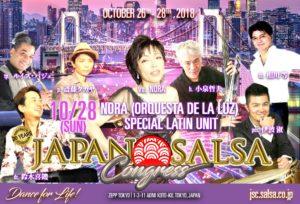 NORA (Orquesta de la Luz) Special Latin Unit